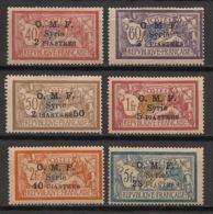 Syrie - 1920-22 - N°Yv. 68 à 73 - Série Complète - Neuf * / MH VF - Siria (1919-1945)