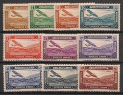 Syrie - 1934 - Poste Aérienne PA N°Yv. 60 à 69 - Série Complète - Neuf * / MH VF - Poste Aérienne