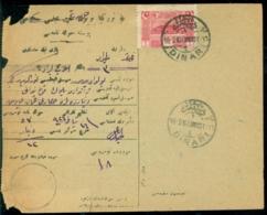 Türkei 1926 Postkarte Mit Michel 790X Beschädigt - Lettres & Documents