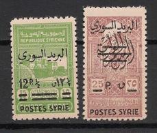 Syrie - 1945 - N°Yv. 288 à 289 - Série Complète - Neuf * / MH VF - Syrie (1919-1945)