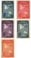 Ref. 308542 * MNH * - ECUADOR. 1946. PAN-AMERICAN HIGHWAY . CARRETERA PANAMERICANA - Voitures