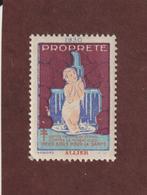 Vignette De 1930 - PROPRETÉ - Dpt. De L' ALLIER  -  Deux Sous Pour La Santé - Contre La TUBERCULOSE - 2 Scannes - Erinnophilie