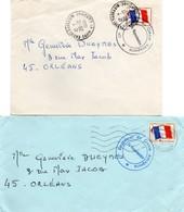 Castelsarrasin 1968 - 17ème Régiment Du Génie Aéroporté - Parachutistes - Armée De Terre - Sellos Militares Desde 1900 (fuera De La Guerra)