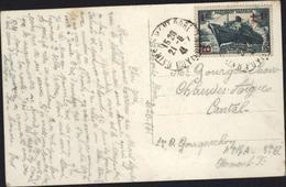 YT 502 Seul Sur Lettre Paquebot Pasteur 70c Barré 1 + 1f CAD Bains Mont D'Or Puy De Dôme (63) 21 8 41 CP Mont D'Or - Storia Postale