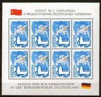 Sowjetunion/Russia 1989 Mi.5955 KB Europa - Zusätzliche Insel / Sc.5778 A M/S Europe-Common Home - Extra Island **/MNH - 1923-1991 UdSSR