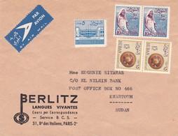 """AFRIQUE. SOUDAN. KHARTOUM. LETTRE TIMBRÉE NON AFFRANCHIE. ENVOI DE PARIS. """"BERLITZ COURS PAR CORRESPONDANCE"""" - Soudan (1954-...)"""