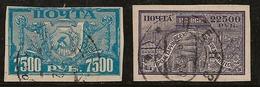 Russie 1922 N° Y&T :  166B Et 167 Obl. - 1917-1923 Republic & Soviet Republic