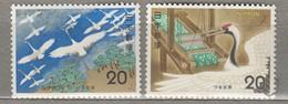 BIRDS Vogel Oiseaux Crane JAPAN 1974 MNH (**) #10507 - Birds