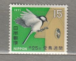 BIRDS Vogel Oiseaux JAPAN 1971 Mi 1110 MNH (**) #10510 - Birds