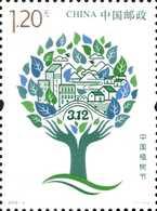 China 2019-4 Arbor Day In China Stamp - 1949 - ... Repubblica Popolare