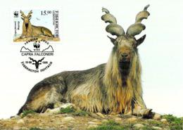 1995 - UZBEKISTAN - Ўзбекистон - Bélier Chevre D'Ouzbékistan - Markhor Goat WWF - Ouzbékistan