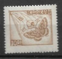 KOREA, SOUTH 1954 BUTTERFLIES  MNH - Papillons