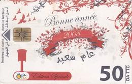 TARJETA DE ARGELIA DE 50 DA DE BONNE ANNEE 2008 (NAVIDAD-CHRISTMAS) - Algerien