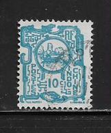 INDOCHINE  ( FRINDO - 57 )  1927  N° YVERT ET TELLIER  N° 136 - Gebraucht