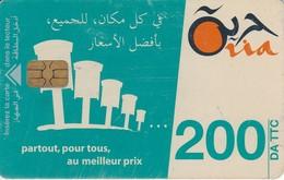 TARJETA DE ARGELIA DE 200DA DE PARTOUT POUR TOUS - Algerien