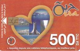 TARJETA DE ARGELIA DE 500DA DE ORIA - Algerien