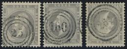 NORWEGEN 3 O, 1857, 3 Sk. Grauviolett Mit Nummernstempel 25, 160 Und 264, 3 Kabinettwerte - Norway