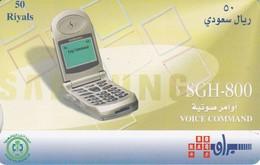TARJETA CON CHIP DE ARABIA SAUDI DE 50 RIYALS DE UN MOVIL SGH-800 - Arabie Saoudite