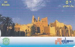 TARJETA CON CHIP DE ARABIA SAUDI DE 50 RIYALS DE OLD CASTLE LANDSCAPE - Arabia Saudita