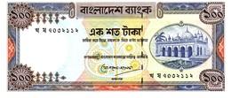 Bangladesh P.31 100 Taka 1992 Unc - Bangladesh
