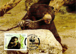 1994 - LAO LAOS ປະເທດລາວ - SUN BEAR - Ours Malais WWF - Laos