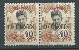 Canton  -  Yvert N° 77 (*)  Paire       -   Aab 25909 - Unused Stamps