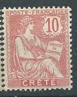 Crete  -  Yvert N°  6 *     -   Aab 25929 - Neufs