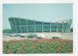- CPM VARNA (Варна / Bulgarie) - Le Palais Du Sport Et De La Culture - - Bulgarien