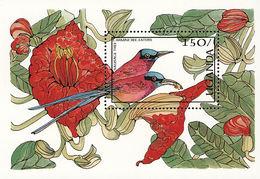 MDB-BK9-038-3  MINT ¤ UGANDA 1987 BLOCK ¤ OISEAUX - BIRDS - PAJAROS - VOGELS - VÖGEL - UPAEP - Other