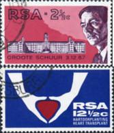Ref. 311341 * USED *  - SOUTH AFRICA . 1969. FIRST HEART TRANSPLANT. PRIMER TRANSPLANTE DE CORAZON - Afrique Du Sud (1961-...)