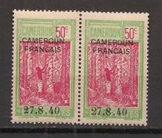 Cameroun - 1940 - N°Yv. 202 - Caoutchouc 50c - Surcharge 27.8.40 - Variété 2 Bouclé T.a.n. - Neuf GC ** / MNH - Cameroun (1915-1959)