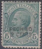 Uffici Postali Italiani In Cina - Pechino 1917 SaN°1 MNH/** Vedere Scansione - 11. Foreign Offices
