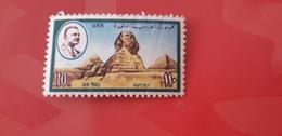 Egypte PA N 125 Neuf - Poste Aérienne
