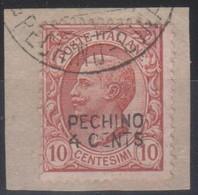 Uffici Postali Italiani In Cina - Pechino 1917 SaN°2 (o) Vedere Scansione - 11. Foreign Offices