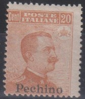 Uffici Postali Italiani In Cina - Pechino 1917 SaN°12 (o) Vedere Scansione - 11. Foreign Offices