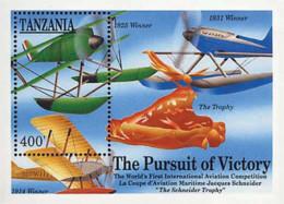 Ref. 599613 * NEW *  - TANZANIA . 1991. SPORTS. DEPORTES - Tanzania (1964-...)