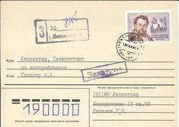 Modest Petrowitsch Mussorgski - Bekannt Durch Opern Sowie Den Klavierzyklus - Russland - Musik