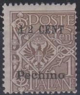 Uffici Postali Italiani In Cina - Pechino 1917 SaN°19 MNH/** Vedere Scansione - 11. Foreign Offices