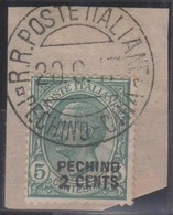 Uffici Postali Italiani In Cina - Pechino 1917 SaN°1 (o) Su Frammento Vedere Scansione - 11. Foreign Offices