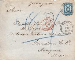 Russia Latvia England Registered Cover RIGA DINABURG Railway To LONDON 1885, Roughly Opened (v79) - 1857-1916 Empire