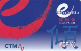 TARJETA DE MACAO DE EASY CALL DE CTM  MOP100 (DATE 31/12/99) - Macao