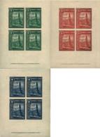 Ref. 371586 * HINGED *  - URUGUAY . 1927. MONTEVIDEO PHILATELIC EXHIBITION. EXPOSICION FILATELICA DE MONTEVIDEO - Uruguay