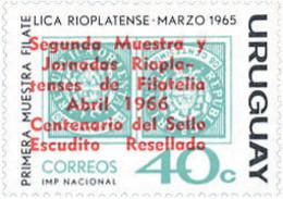 Ref. 296978 * NEW *  - URUGUAY . 1966. CENTENARY OF THE RESEALED SHIELD SEAL. CENTENARIO DEL SELLO ESCUDITO RESELLADO - Uruguay