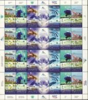 Ref. 314139 * NEW *  - VANUATU . 2014. SUBMARINE CABLE. CABLE SUBMARINO - Vanuatu (1980-...)