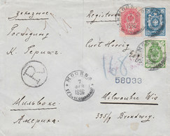 Russia USA Registered Cover MOSCOW 4th Postal Department Via BREMEN-NEW YORK Shipmail & CHICAGO To MILWAUKEE 1896 (v80) - 1857-1916 Empire