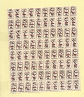 Feuille 80 Timbres CANADA GOLD STAR - Erinnofilia