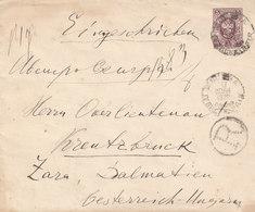 Russia Austria Croatia Registered Cover MOSCOW 4th Postal Department To ZADAR ZARA 1892, Rare Destination (v81) - 1857-1916 Empire