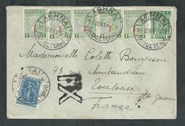 Grèce. Lettre D'Athène Pour Toulouse. Bel Affranchissement. - Covers & Documents