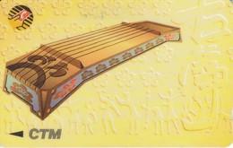 TARJETA DE MACAO DE UN INSTRUMENTO MUSICAL DE CTM  MOP50 (13MACC) MUSICA-MUSIC - Macao