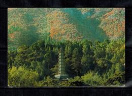 China  -  Glazed Tile Pagoda At Fragrance Hill Park - China